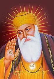 POSTERPOT Guru Nanak Dev Ji Gurunanak Sikh Religious Rolled Wall Poster (300 GSM Matte Paper, 13 X 19 Inch, Mu