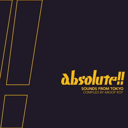 Absolute-Sounds-from-Tokyo