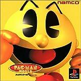 Pac-Man World 20th Anniversary[Japanische Importspiele]