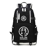 Gumstylekxgj Gintama Anime School Bag Backpack Shoulder Laptop Bags for Boys Girls Students Black Luminous 2