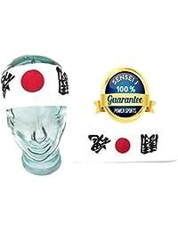 Nuevo la suerte Samurai Takashi KENDO 200 cm ((Victoria) Hissho Hachimaki - Ninja diadema algodón para Hombres/Mujeres/Niños