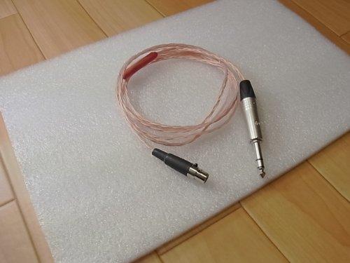 Sigma Akustik Titan AKG Upgrade Ersatz Kabel Für Q701K702K240Q271etc.