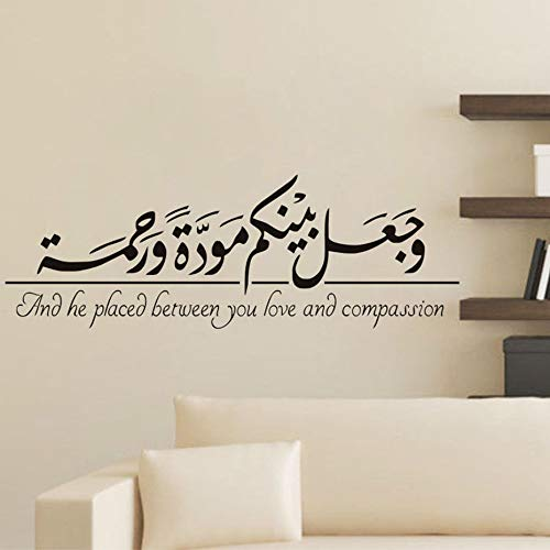 JXMN Islamische Positive Wandaufkleber Wohnzimmer Muslimischen Arabischen Symbol Wohnkultur Schlafzimmer Vinyl Aufkleber Removable Wallpaper 60x20 cm