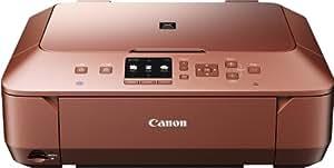 Canon Pixma MG6450 Multifunktionsgerät (Drucker, Kopierer, Scanner, USB, WLAN) bronze