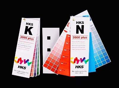 Pantone-farbe (HKS Fächer K 3000 plus)
