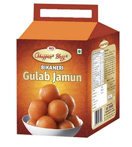 Emazing Gourmet- Chhappan Bhog Bikaner – Gulab Jamun Gift Box with 2 Hand Made Rakhis