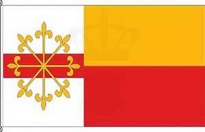 Königsbanner Hissflagge Brünen - 100 x 150cm - Flagge und Fahne