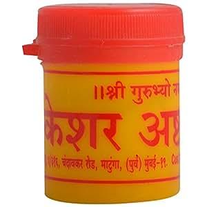 Keshar Ashta Gandha Powder Pooja Items