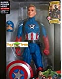 ToyTree Avenger 2 Age of Ultron Action Figure Series with Led light on Chest (Captain America)