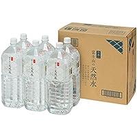 """Agua natural de Jap?n Monte Fuji"" 2LX6 este Taste Award Monde Selection Oro iTQi Superior tres estrellas"