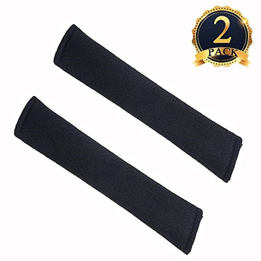 Gurtpolster Gurtschoner für Sicherheitsgurt schwarz 2 Stück aus Kunstleder BWI