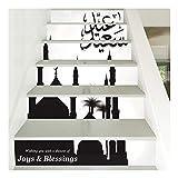 SERFGTFH Treppen Sticker 3D Home Dekorative Treppe Wand Aufkleber, Pasten-PVC Wasserdicht Ramadan Wand Aufkleber