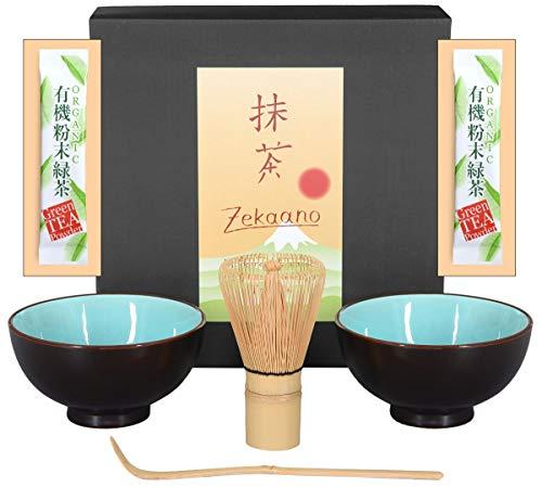 Matcha-Set 4-teilig, himmelblau, bestehend aus 2 Matcha-Schalen, Matcha-Löffel und Matcha-Besen (Bambus) in Geschenkbox. Original Aricola® Tee-set Fall