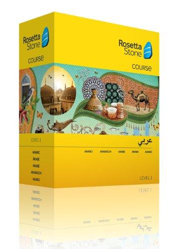 Rosetta Stone Arabic Level 1
