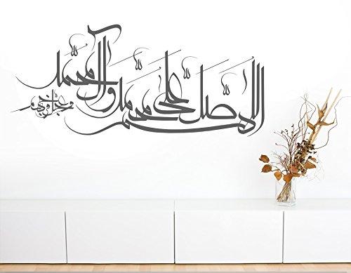 Islamische Wandtattoos - Segnungs Bittgebet Salawat Gruß an den Propheten - Schia Shia Koran Tattoo Islamische Dekoration Islam Wandtattoo Wandaufkleber Türkisch Allah Ahlulbait (120 cm x 53 cm, Silbergrau)