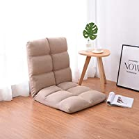 YXNN Adjustable Recliner - Living Room Lazy Couch High Back Floor Chair Outdoor Garden Cushion Portable Stadium Seat Suitable For Picnic Camping (color : Beige)