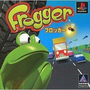 Frogger [Japanische Importspiele]
