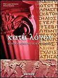 Kata logon. Versioni greche per il triennio. Per il Liceo classico