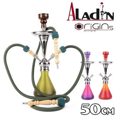 Aladin origins numea narguilé 48 cm-vert/marron)