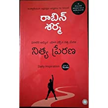 5 am club book in telugu