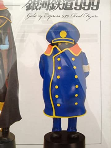 Galaxy Express 999 Real Figure vol.2 conductor single item (japan import)