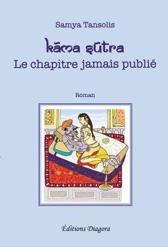 kma-stra-le-chapitre-jamais-publi