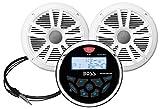 """Boss Audio MCKGB350W. 6 Combo - Marine Gauge Radio w/Marine Antenna & 2 6. 5"""" Speakers - White"""