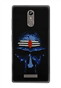 Gionee S6s Covers, Designer Printed Back Case, Back Cover by Knotyy