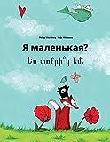 Ya Malen'kaya? Yes Pvokrik Yem?: Children's Picture Book