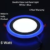 Centuro 6W LED Round Panel Light Ceiling POP Down Indoor Light LED 3D Effect Lighting (Double Color)
