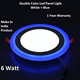 Centuro 6W LED Round Panel Light Ceiling POP Down Indoor Light LED 3D Effect Lighting (Double Color)