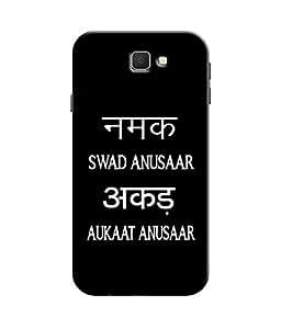 Sketchfab Namak Swad Anusaar Akad Aukat Anusaar Latest Design High Quality Printed Designer Back Case Cover For Samsung Galaxy J5 Prime