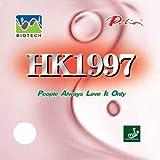 Palio Belag HK 1997 Biotech 39-41°, 2,3 mm, schwarz