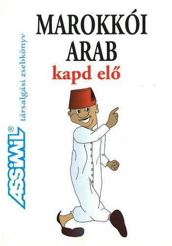 Marokkoi Arab Kapd Elo