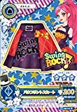 Aikatsu! 2014 Series 5. 1405-1419 Paw Print-Rock / Normal