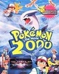 The Art of Pokemon the Movie 2000