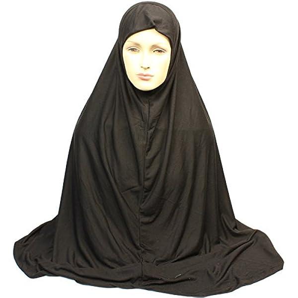Womens Islamic Hijab Scarf One Piece Al Amira Black Khimar Muslim Arab Headwear