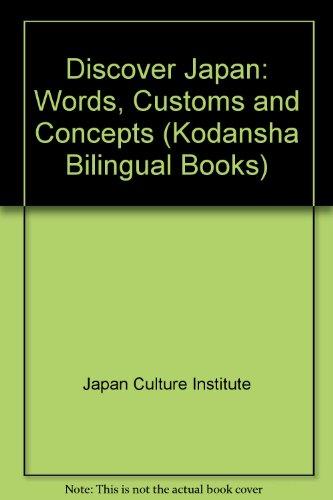 discover-japan-words-customs-and-concepts-bilingue-anglais-japonais