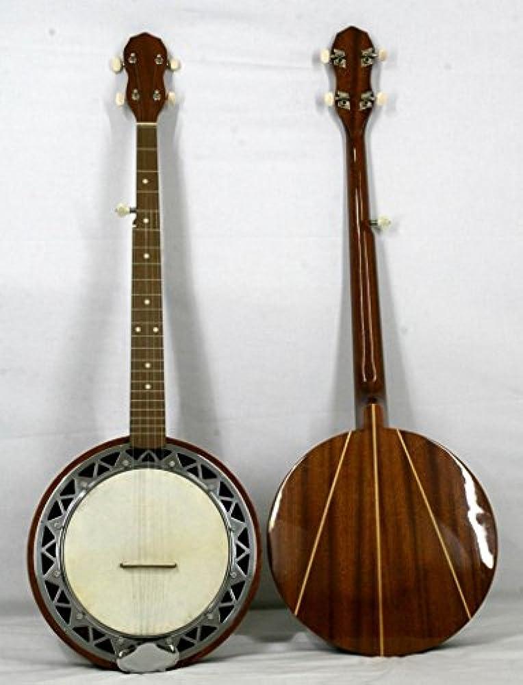 Musikalia Banjo, 5-saitig, Finger Stil, Korpus: Aluminium, Hals: Mahagoni, Griffbrett: Ahorn, hergestellt vom Geigenbauer