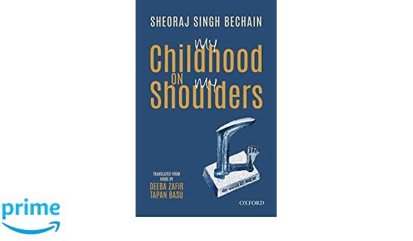 My Childhood on My Shoulders: Amazon co uk: Prof  Sheoraj