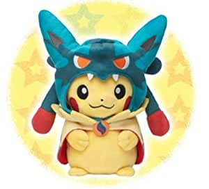 Peluche Pikachu Cosplayeur Méga Lucario - Grand Modèle - Edition Limité & Exclusive Pokemon Center 12/2015 (Import Japon - Produit Officiel)