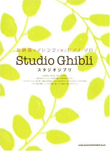 Download Studio Ghibli Jazz arrangement Piano Solo Sheet Music Book PDF