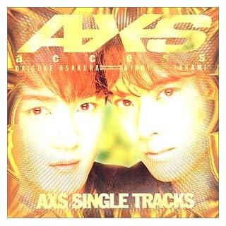 Axc Single Tracks