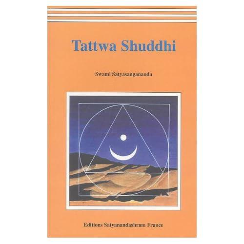 Tattwa Shuddhi : La pratique tantrique de la purification intérieure