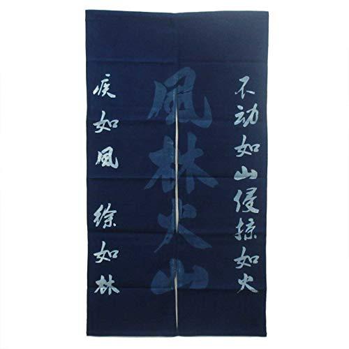 Noren japonés puerta cortina-Furin Kazan