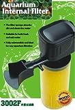 #4: Jainsons Pet Products Venus Aqua Fish Aquarium Internal Filter (3002F)