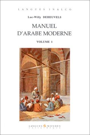 Manuel d'arabe moderne, tome 1 (1 livre + coffret de 2 cassettes)