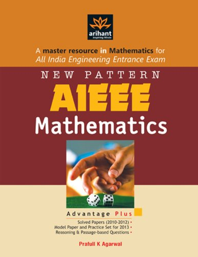 New Pattern AIEEE Mathematics