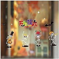 CDKJ Pegatina Estática de Ventana de Halloween Pegatina de Horror de Halloween Accesorios de Decoración de Mascarada