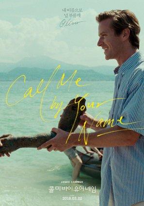Preisvergleich Produktbild Import Posters Call ME by Your Name – Korean Movie Wall Poster Print - 30CM X 43CM